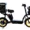 Электровелосипед Fox Cargo